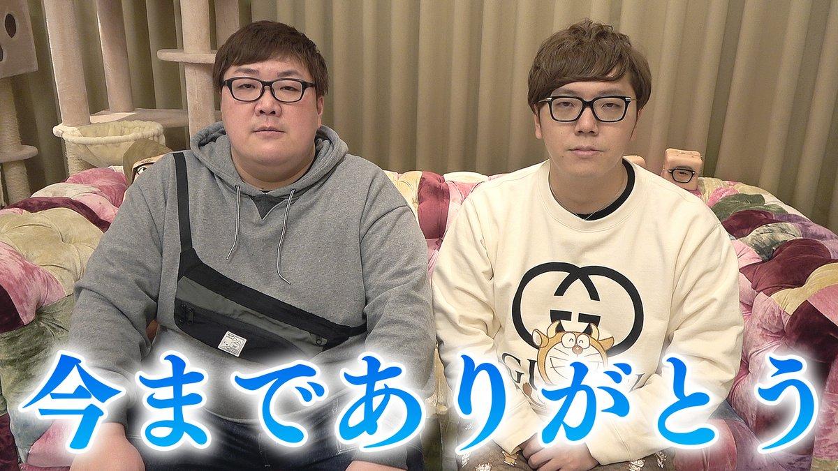 本日のヒカキンTVはこちら→【さようならデカキン。今までありがとう。】  @YouTubeより