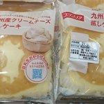 北海道VS九州??「九州産クリームチーズ蒸しケーキ」明らかに何かに対抗した商品で笑う。