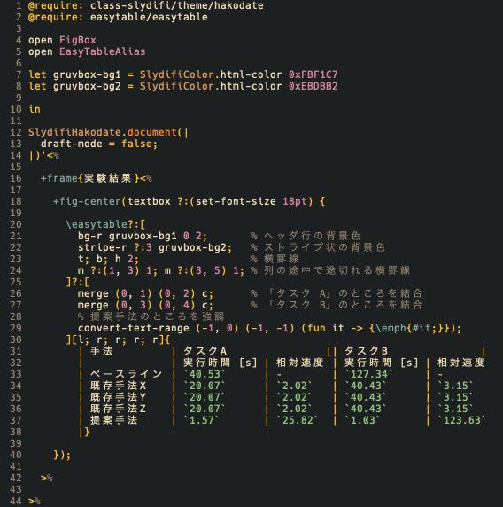 satysfi-easytableのv1.1.0をリリースしました。セルの結合などを新たにサポートし、より複雑な表が組めるようになりました。ストライプ状の背景色などグラフィック指定も充実し、スライドに載せるような表もより書きやすくなりました。#SATySFi