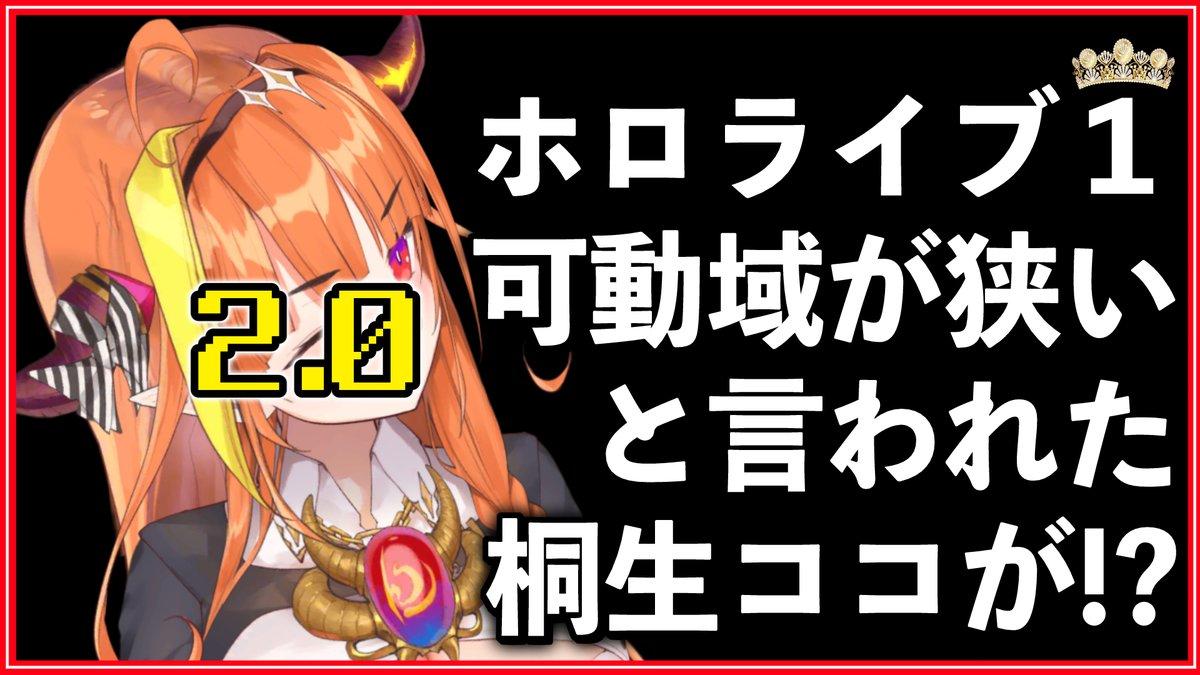 2 0 : 0 0驚 き の 変 化ガ チ 恋 不 可 避 🐉