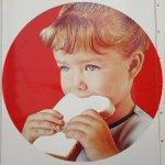 山崎製パンの配送トラックの車体に描かれている女の子を知っていますか?実は当時3歳のスージーちゃんということが判明し話題に!