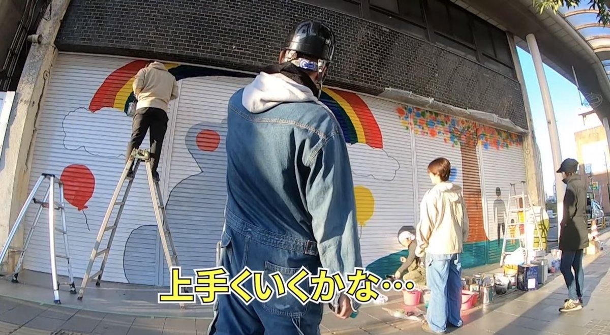 YouTube更新w高岡駅前のシャッターにお絵描きさせて頂きましたwww施主さんは喜んでおられたのでよかったですwww😂ペンキ屋ぺんちゃん、手伝ってくれたズッ友の皆様ありがとうございましたwww🙇♂️高岡駅前のシャッターに大仏描いてみた  @YouTubeより