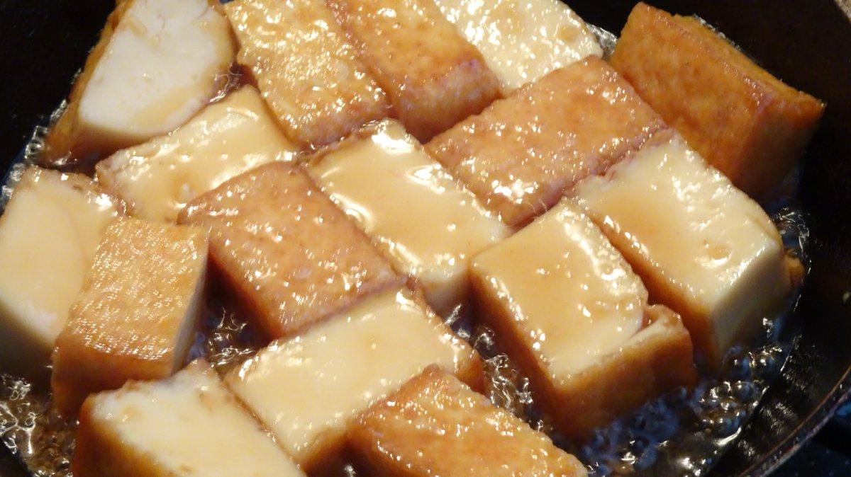 先日作った「厚揚げ豆腐の甘辛照り焼き」、妻がおいしいと言ってくれたので、また作りました。(レシピ→) #ククれぽ