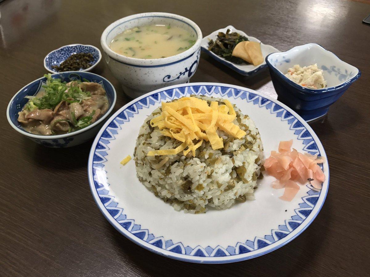 創業者の母が子供のために作った料理を商品化し阿蘇を代表する郷土料理となった‼️あそ路(熊本県阿蘇市阿蘇町的石)詳細はこちら↓↓↓↓↓