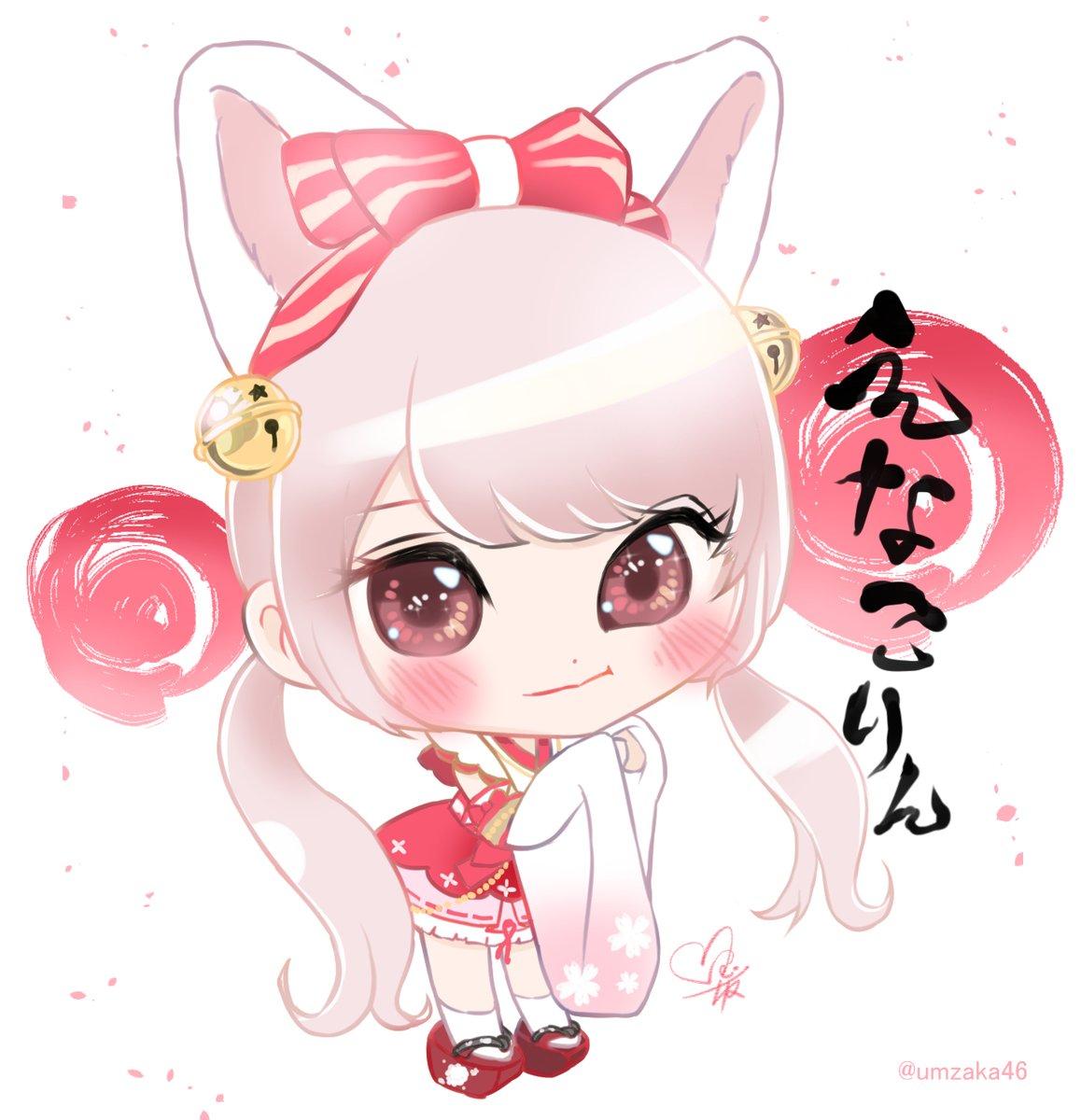 #えなこりんコラボ日本酒「泡萌酒 えなこ」可愛いすぎてちびキャラ描いてみました😆✨🍶#えなこ#えなこあーと