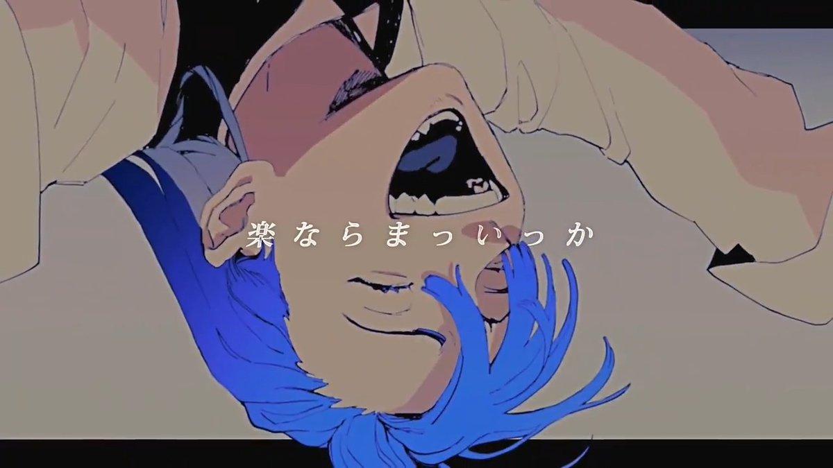 【新作おしらせ】 レディメイド / un:c(あんく)【歌ってみた】Adoさん・すりぃさんの「レディメイド」を歌わせて頂きました!youtube  niconico