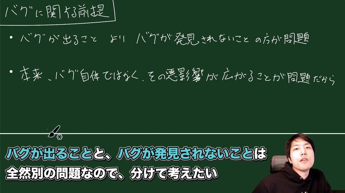 COCOAのAndroid版バグを題材に、「ソフトウェアはリリースして終わりじゃない」ということを説明する動画をアップしました。後半キレ気味です。日本のソフトウェア産業を時代遅れなものにしないために、ぜひたくさんの人に見て欲しいし、コメントあればください。#デジつよ