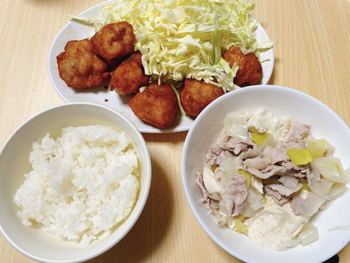 今日の晩ごはん〜!豆腐で唐揚げなどを作ってみました。なるべくヘルシーにしたい!#Twitter家庭料理部 #料理好きな人と繋がりたい #おうちごはん #晩ごはん #料理記録 #唐揚げ
