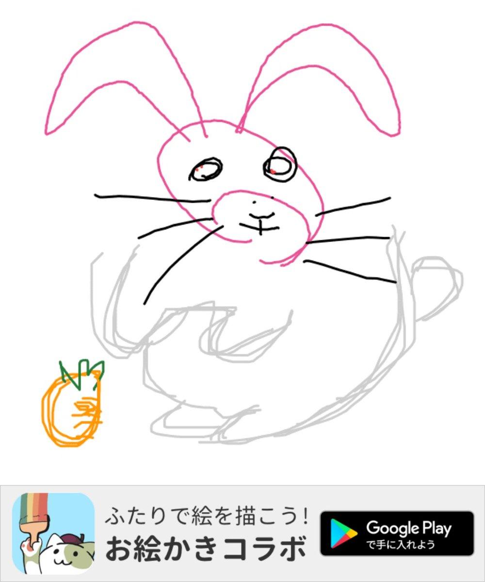 アプリで「うさぎ」の絵を描いたよ! #お絵かきコラボ #私は顔担当 これは俺が戦犯
