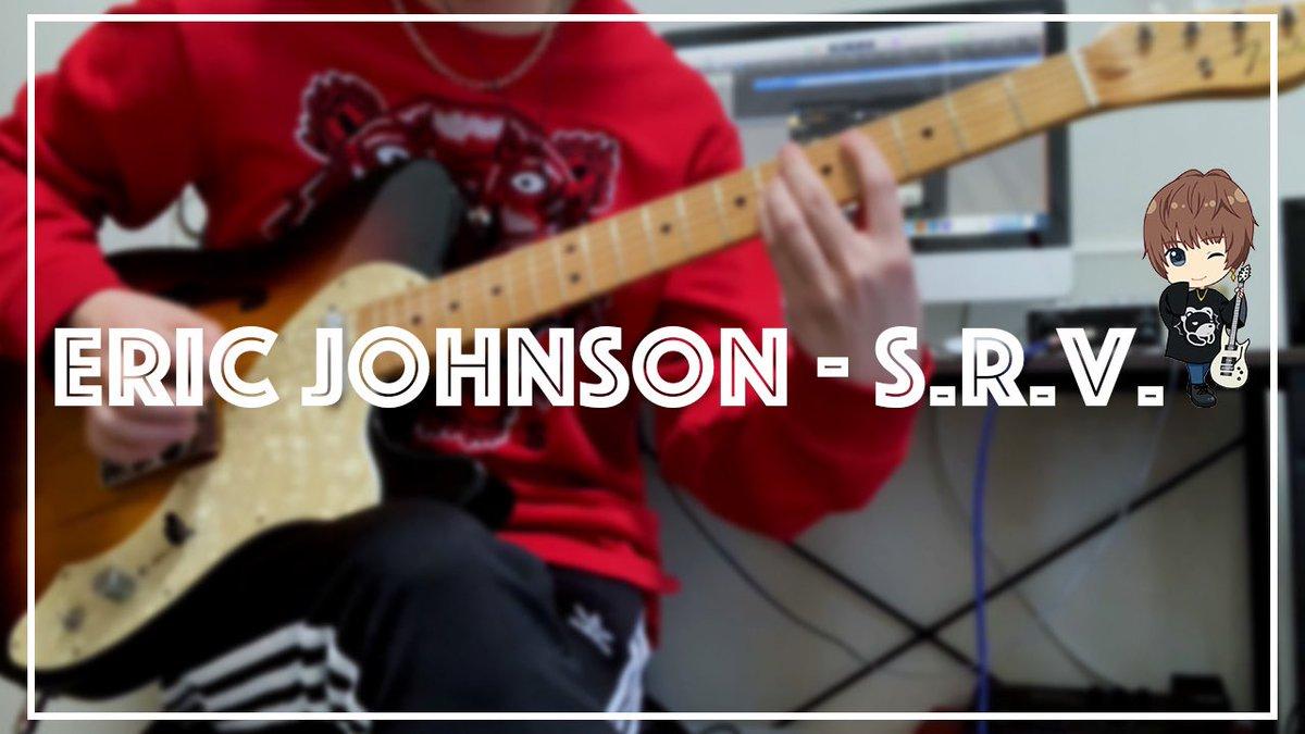 ... Eric Johnson - S.R.V.  弾いてみたギタリストしか知らないような曲ですよかったら見てねψ(⃔  ॑꒳ ॑*)⃕ψ
