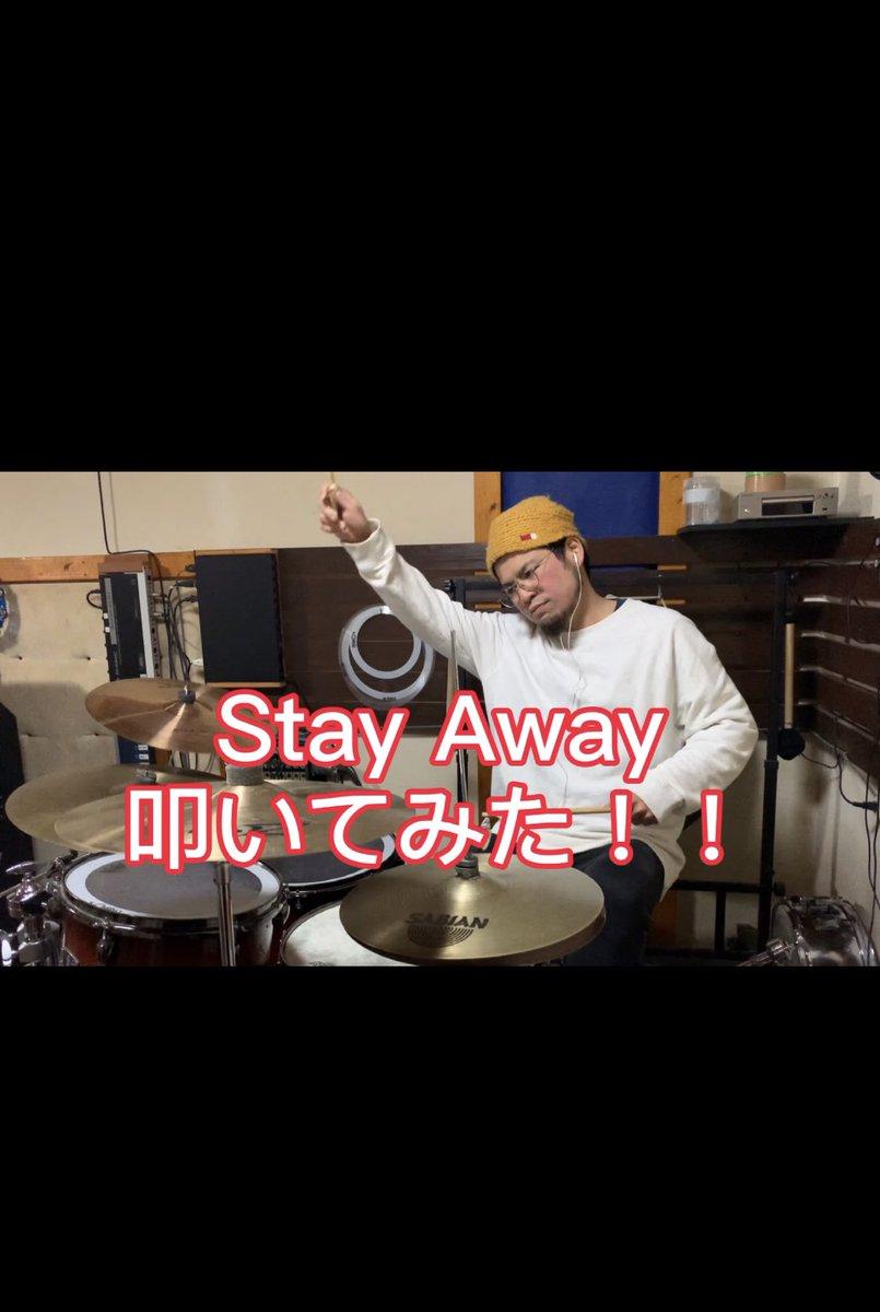 第2弾投稿しました!!ドラムとボーカルのみ!!!よろしくお願い申し上げます!#L'Arc〜en〜Ciel#叩いてみた#ドラムのみ L'Arc〜en〜Ciel「Stay Away」  @YouTubeより