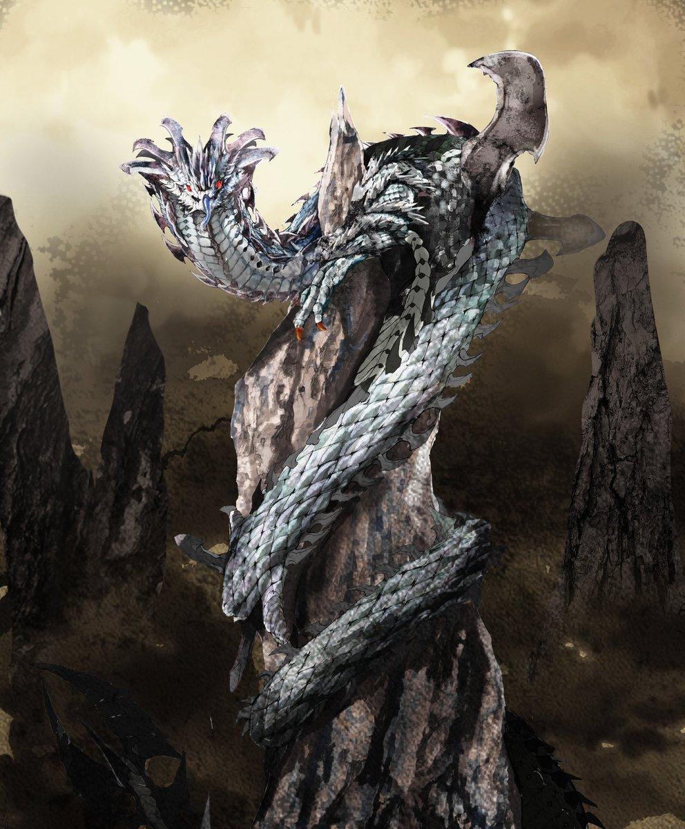 龍 ダラ アマデュラ 蛇王