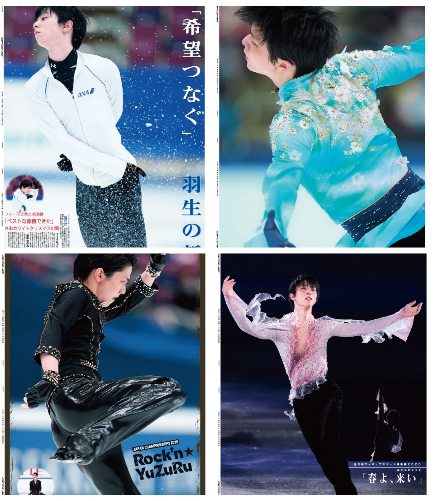 YuzuNews2021 dal 1 al 10 febbraio