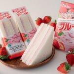 大人気フルーチェがサンドイッチなった模様!2月9日からファミリーマートで発売開始!
