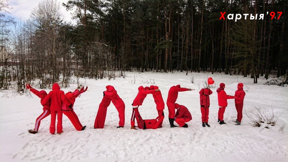 Belarus - cover