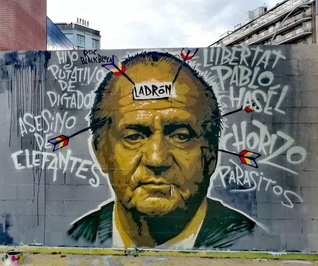 Serrat, Almodóvar, Bardem i 200 personalitats clamen contra l'empresonament de Pablo Hasél