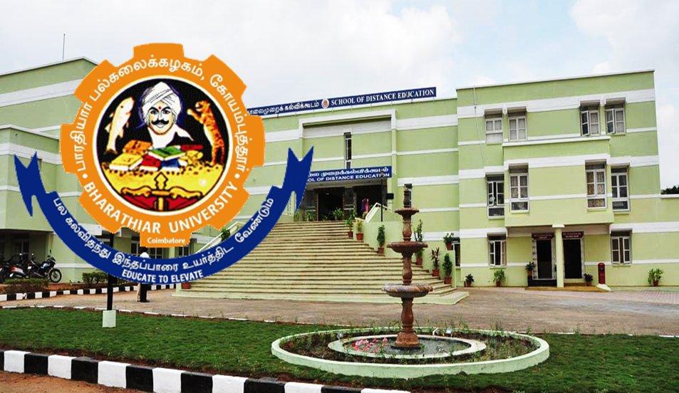 10 Postdoctoral Fellowships at Bharathiar University (BU), Coimbatore, Tamil Nadu, India