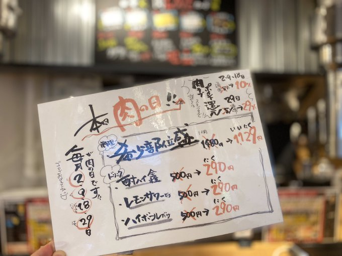 USHIOmizonokutiの画像
