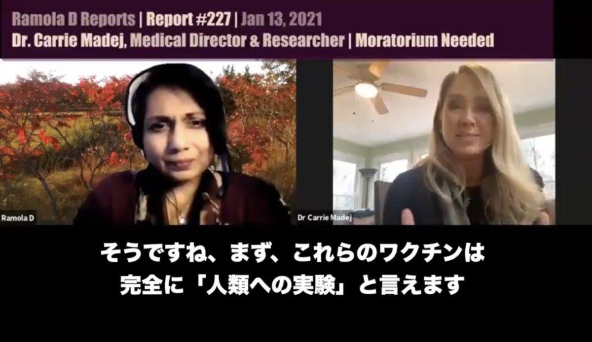 智 アメーバ 大野 ブログ