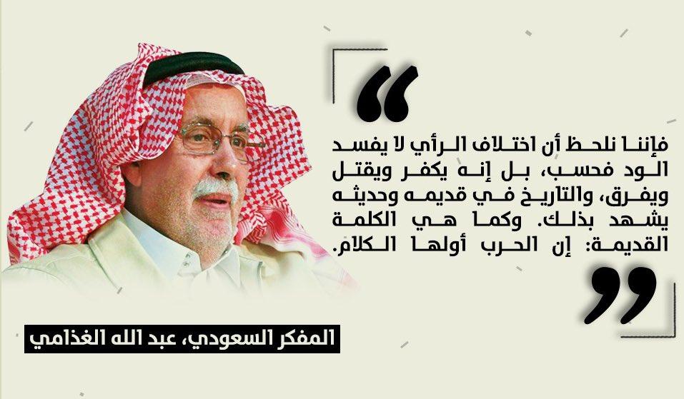 """إسرائيل تغرد : """"لسانك حصانك ان صنته صانك وان خنته خانك"""". اللسان ينقل رأي وفكرة. احترام حرية الفكر والتعبير هو مطلب …"""