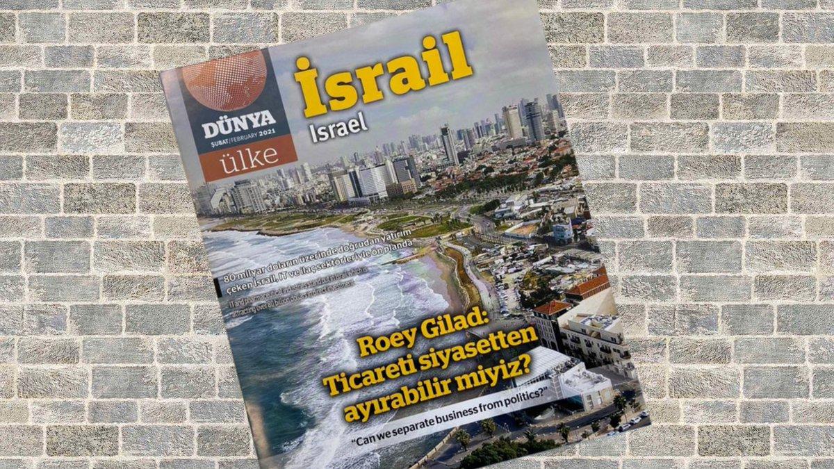 Türkiye'nin saygın ekonomi gazetesi @dunya_gazetesi yayınladığı #İsrail özel ekinde Türkiye-İsrail arasındaki büyüyen ticari ilişkileri, yeni işbirliği olanaklarını, siyasetin bu önemli ekonomik ilişkilere etkisini, uzman kalemlerin makaleleri ile okuyucularıyla buluşturdu.