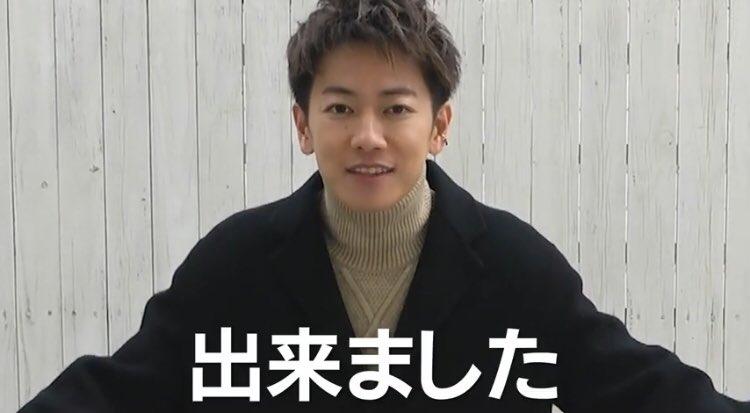 佐藤健ユーチューブツイッター
