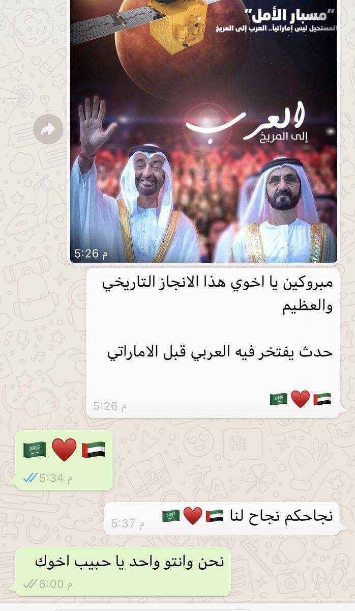 عــبـدالله اسماعـيل Abdullaesmaeel Twitter