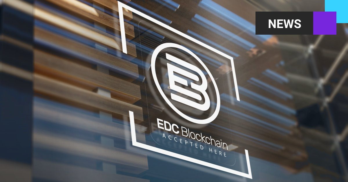 EDCBlockchain photo