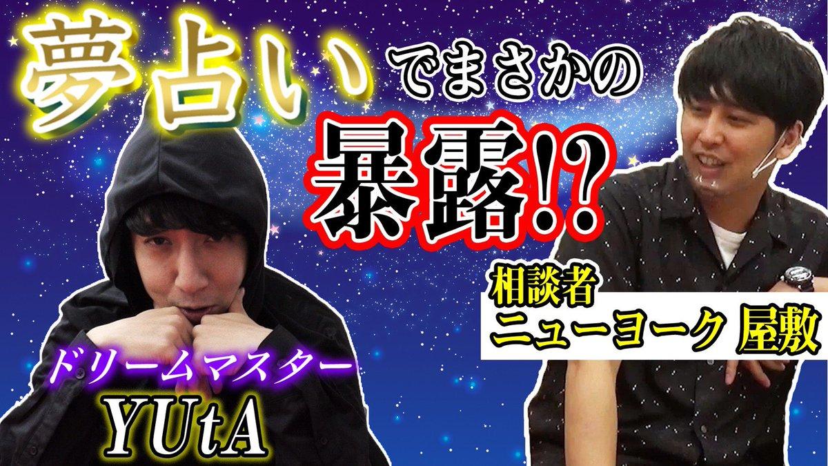ツイッター 福田 麻貴