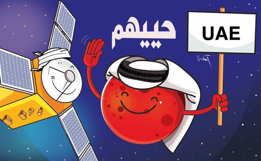 انجاز عظيم للإمارات والدول العربية قاطبة. نحيي الإمارات على المثابرة في طريق العلم والمعرفة @amna_alhammadii …