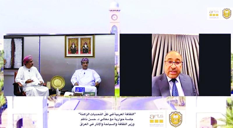 د. حسن ناظم ((وزير الثقافة والسياحة والآثار العراقي)) جريدة عمان