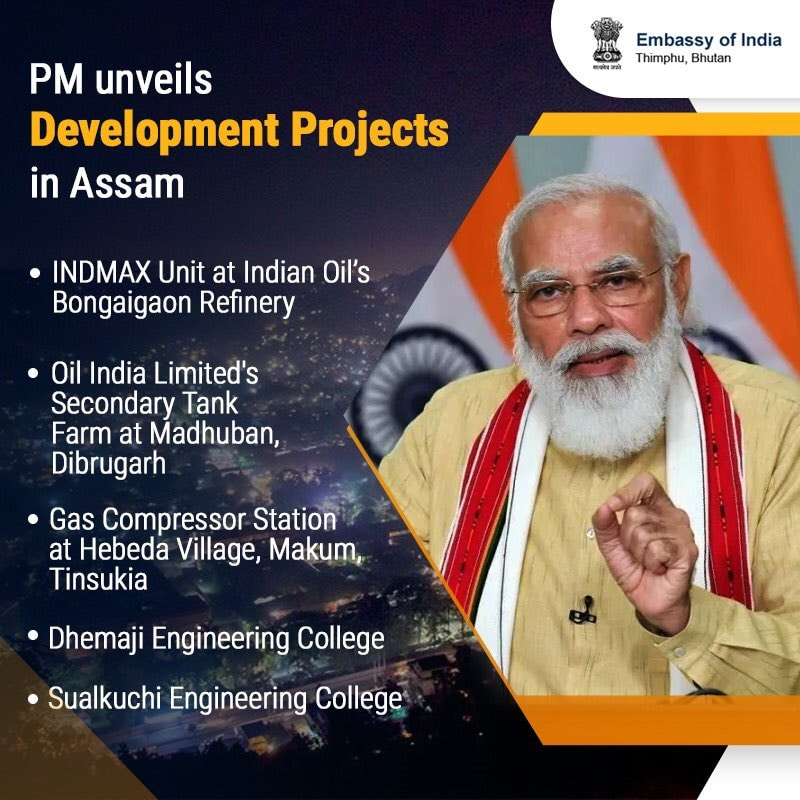 Asserting that #AatmaNirbhar Assam will propel the growth of #AatmaNirbharBharat, PM Narendra Modi dedicated major development projects to the nation & laid the foundation stone for engineering colleges in Assam yesterday. Take a look! #NewIndia #UnnataAxom