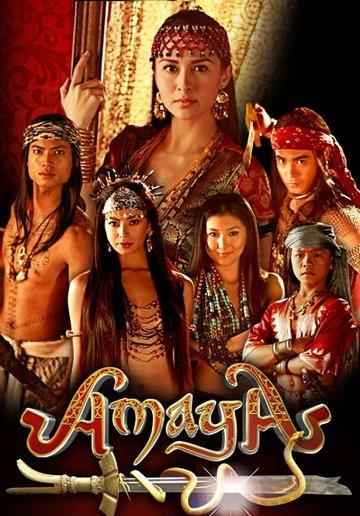 Amaya -  (2011)