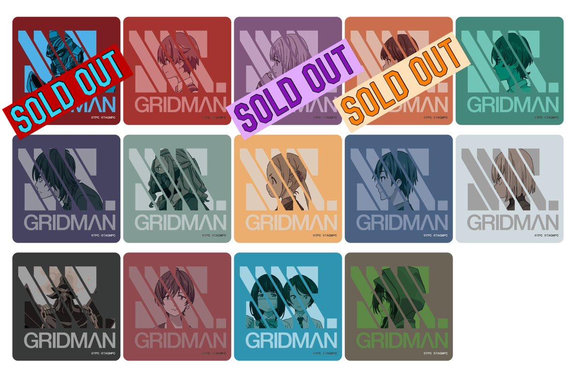 【#SSSS_GRIDMAN カフェ】原宿店 グッズ在庫状況  販売している下記グッズが完売となりました。  ・ラバーマットコースター グリッドマン  再販売につきましては未定でございます。 誠に申し訳ございません。 予めご了承ください。  #オタラボ