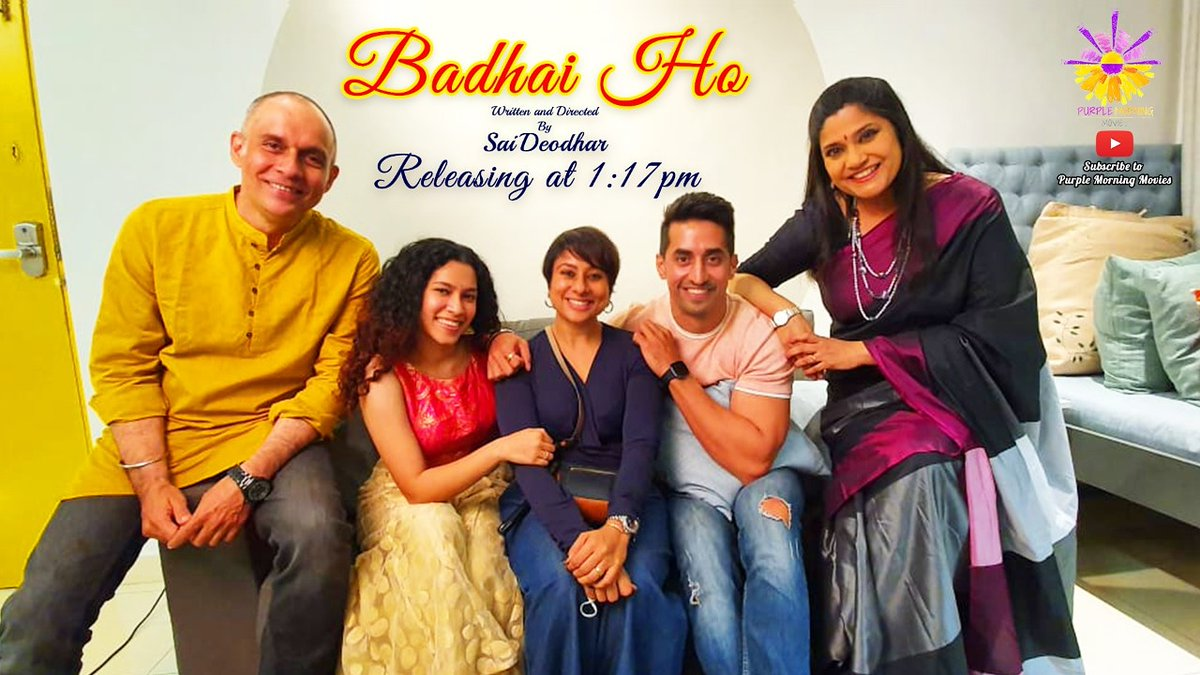 TODAY  much time left!! BADHAI HO RELEASES AT 1:17PM ON PURPLE MORNING MOVIES YOUTUBE CHANNEL...Subscribe now! You don't want to miss this short film! Put on your reminders now!    @SaiDeodhar @renukash @PiictureNKraft @parulchawla #TusharDalvi