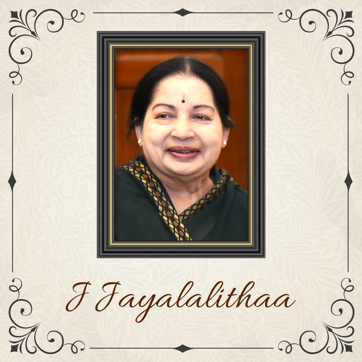 Remembering Puratchi Thalaivi, J Jayalalithaa on her birth anniversary. Her courage, compassion & contribution towards the people of Tamil Nadu will be remembered for generations. #Jayalalithaa