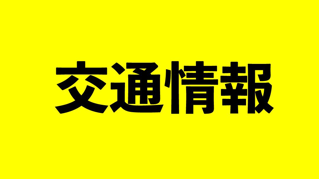 所 国道 事務 福島 河川