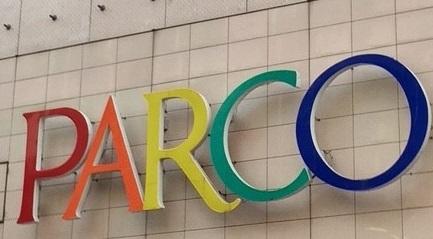 津田沼PARCOが2023年2月に閉店することが発表!