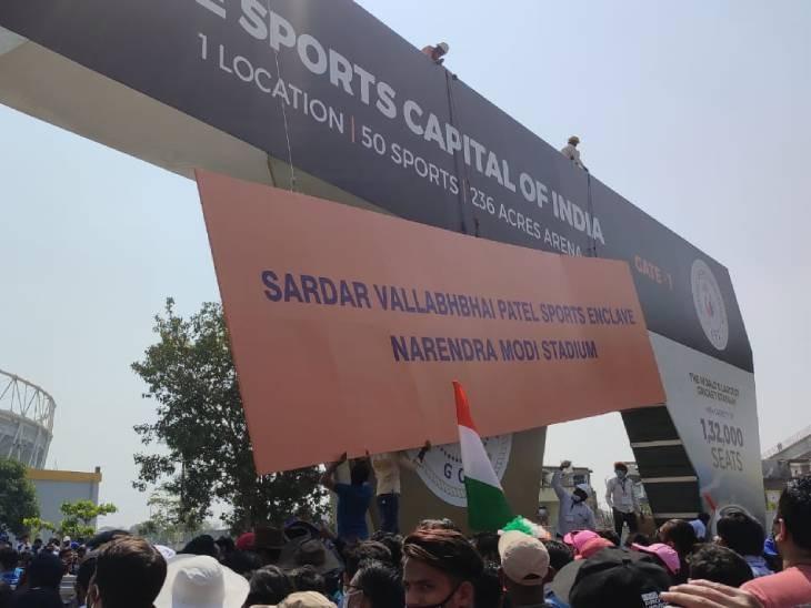 Motera Cricket stadium named as Narendra Modi Stadium