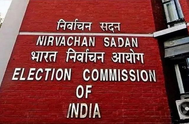 5 राज्यों में चुनाव की तारीखों की घोषणा से पहले चुनाव आयोग की आज होगी बैठक   #LegislativeAssemblyElections #ElectionCommission #Meeting #WestBengal #TamilNadu #Kerala