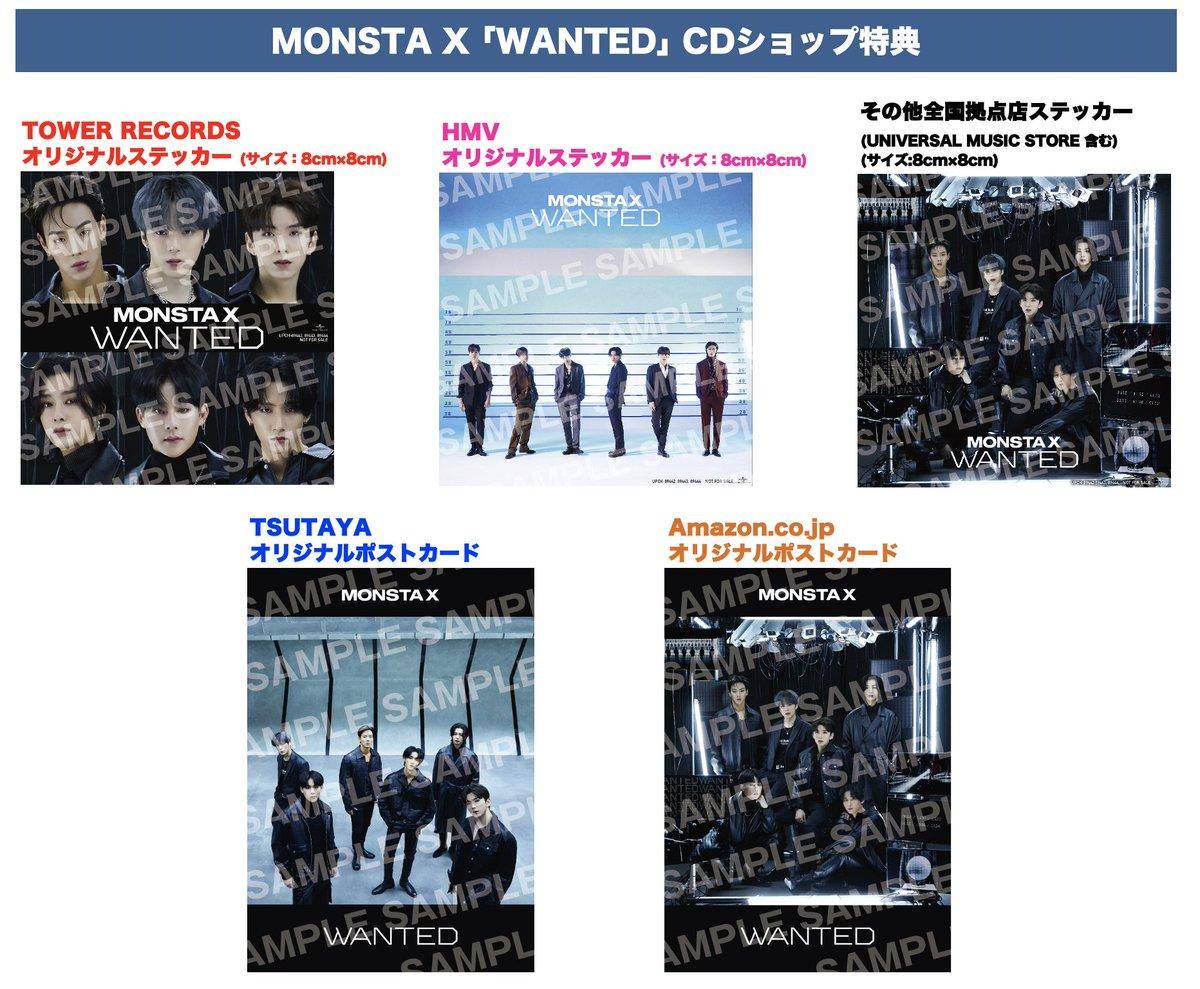 #MONSTA_X  3月10日(水)発売  JAPAN 9th Single 「#WANTED」💥  🛍️CDショップ特典 デザイン公開✨  🗞️詳細はこちら 👉  ※特典は先着で数に限りがございます。 ご予約·ご購入の際は店舗/ECサイトにてご確認下さい。