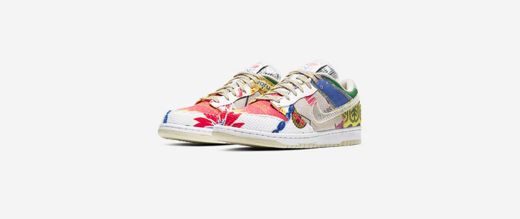 Shinzo online raffle live for the Nike Dunk Low SP