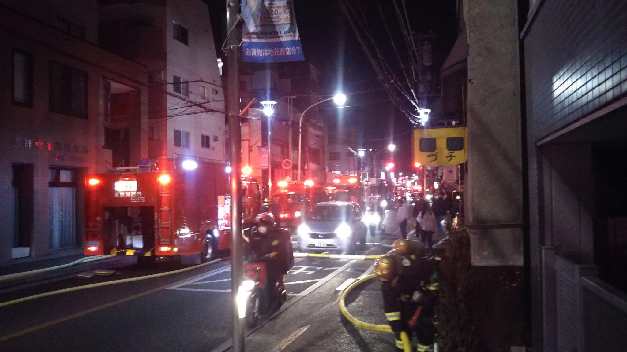 吉祥寺で大きな火事が起きた現場の画像