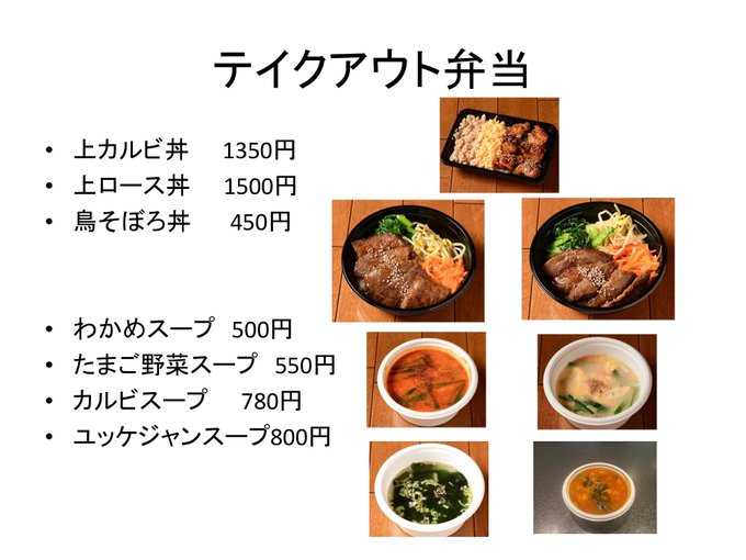 tribeoyajiの画像