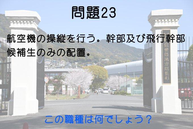 jmsdf_srhの画像