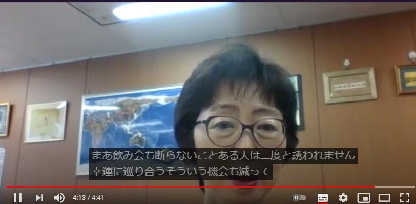 会 ない 飲み 女 断ら を 「飲み会絶対断らない女」 山田真貴子氏、昨年の動画で公言:時事ドットコム