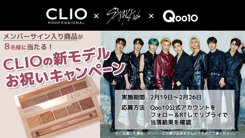 @Qoo10_Shopping's photo on Chim
