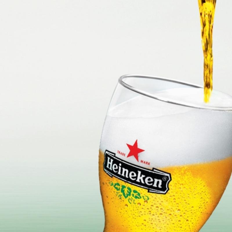 @HeinekenUSACorp @Heineken #FoamMeansFresh #Sweepstakes