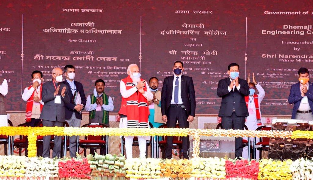 Heralding a new era of technical education in Assam, PM Shri @narendramodi also digitally inaugurated Dhemaji Engineering College and laid the foundation stone of Sualkuchi Engineering College. Both colleges will provide quality engineering education in the state. #UnnataAxom