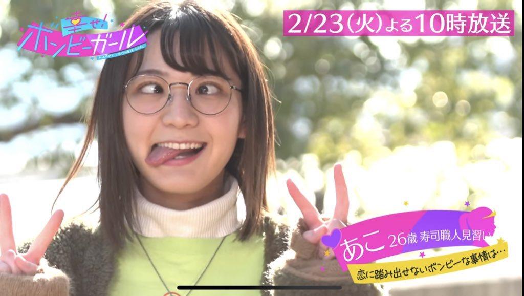 次回 ガール 幸せ ボンビー 【画像】ボンビーガールで話題になった美女の末路wwww